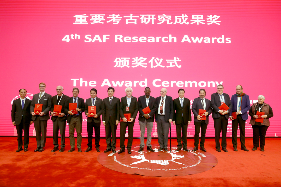 4th SAF Research Awards