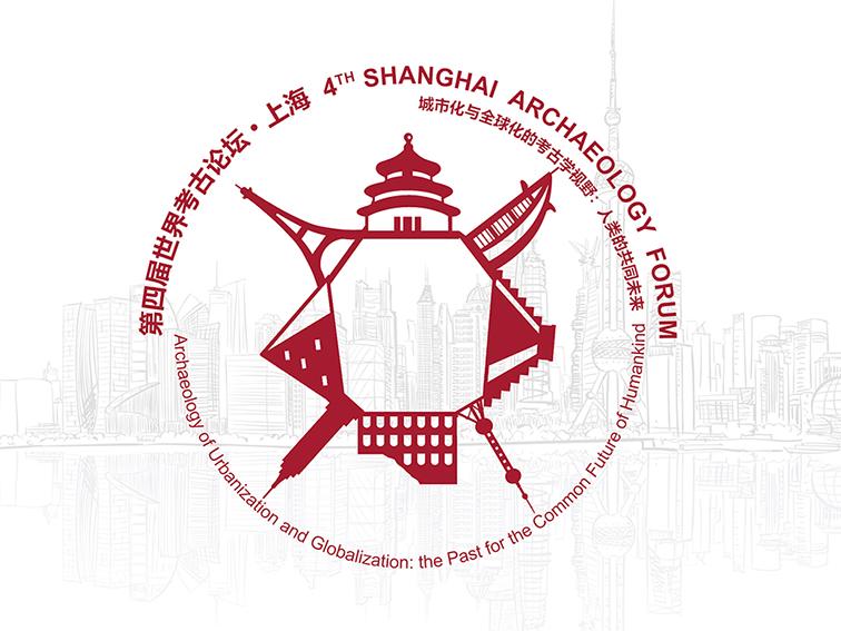 Shanghai Logo