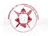 2019 SAF 4th Shanghai Archaeological Forum Logo 4zu3